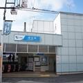 Photos: 柿生