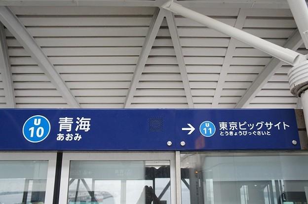 U10 青海