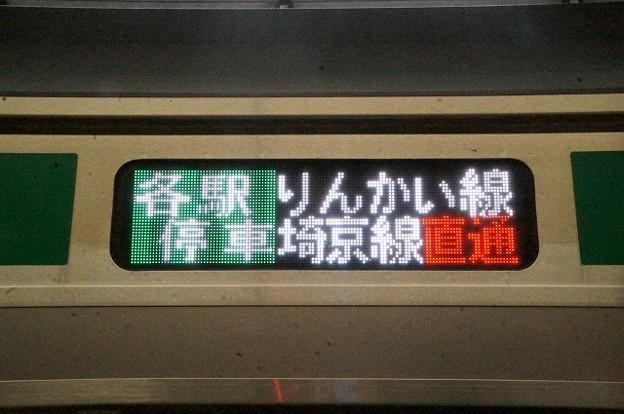 各駅停車 りんかい線埼京線直通