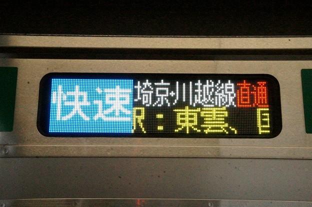 快速 埼京・川越線直通