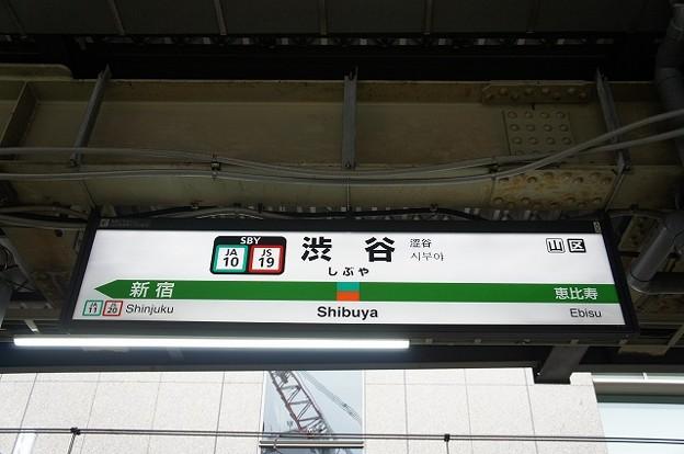 JA10 JS19 渋谷
