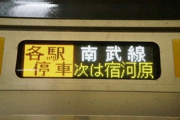 各駅停車 南武線