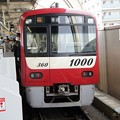 Photos: 1000形