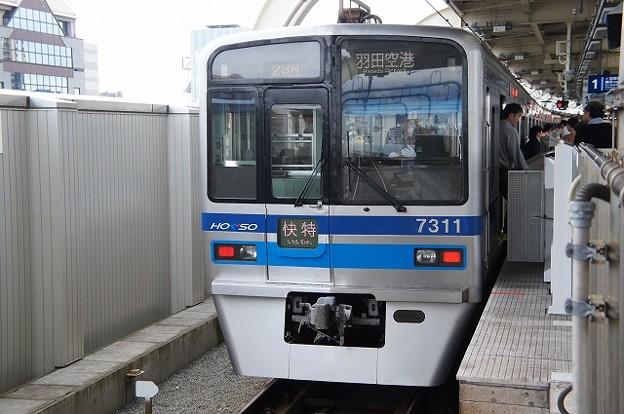 7300形
