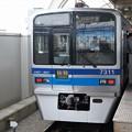 Photos: 7300形
