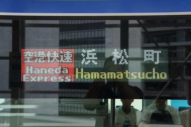 空港快速 浜松町