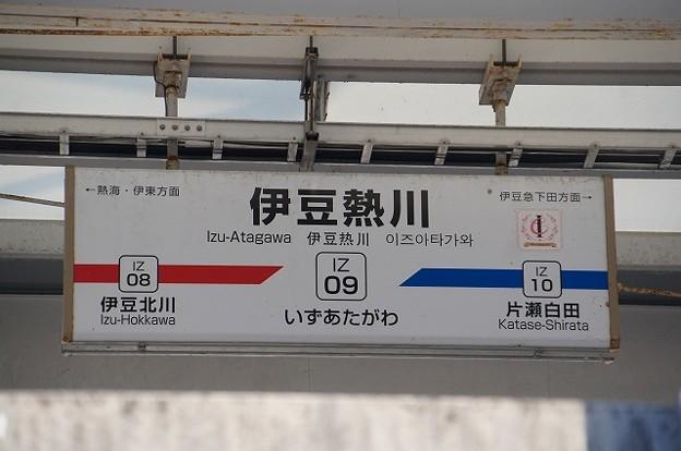 IZ09 伊豆熱川
