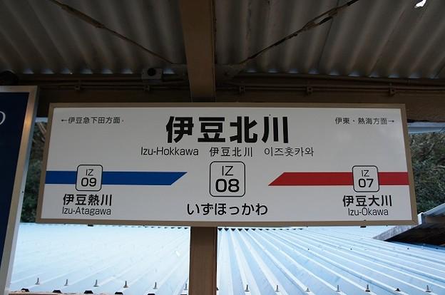 IZ08 伊豆北川
