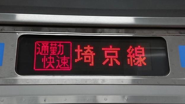 通勤快速 埼京線