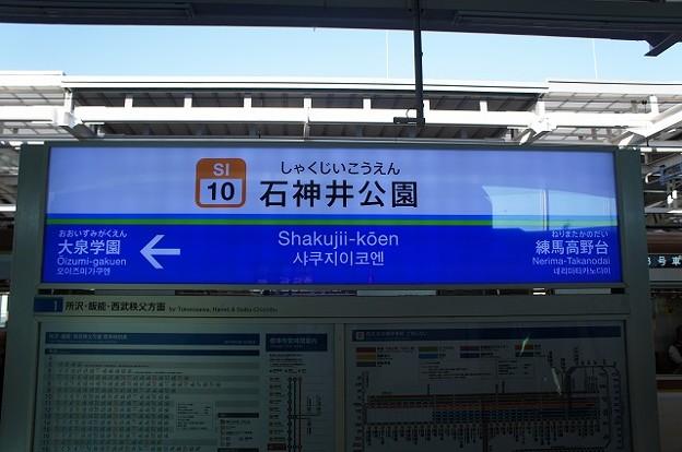 SI10 石神井公園