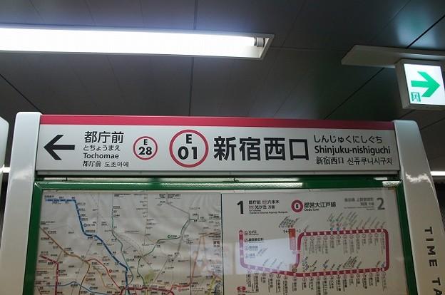 E01 新宿西口