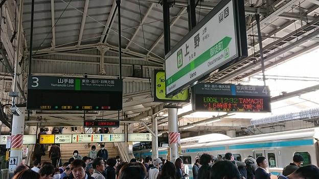 上野駅3、4番ホーム発車案内