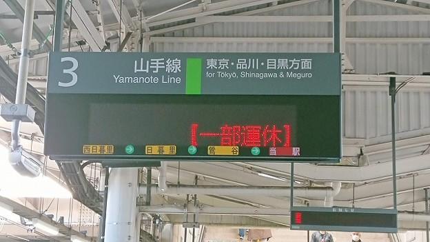 上野駅3番線発車案内