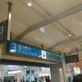Photos: 品川駅3番線案内標