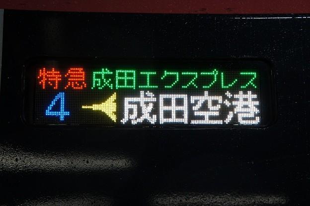 特急成田エクスプレス 成田空港