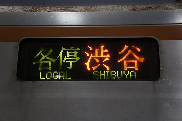 各停 渋谷