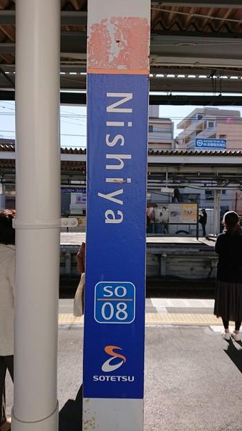 SO08 Nishiya
