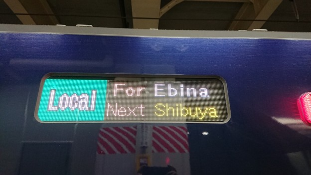 Local For Ebina