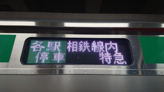 各駅停車 相鉄線内特急