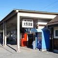 Photos: 大野原