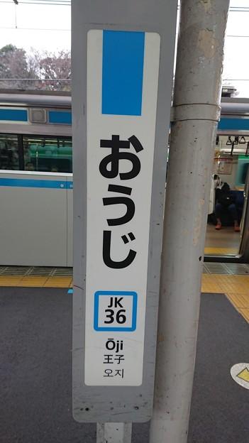 JK36 おうじ