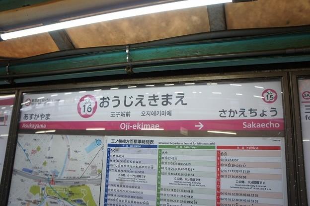 SA16 王子駅前