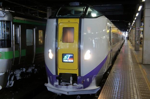 キハ261系1000番台