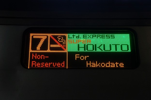 Ltd.EXPRESS SUPER HOKUTO For Hakodate