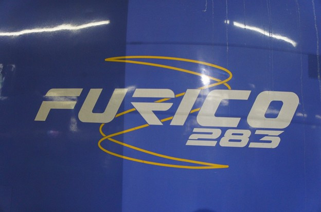 FURICO283