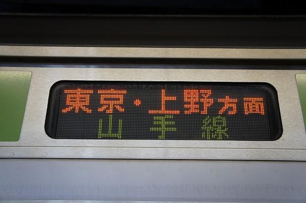 東京・上野方面 山手線