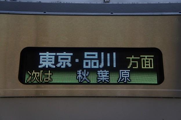 東京・品川方面
