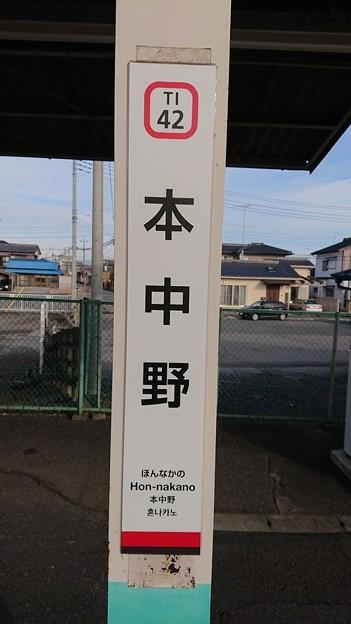 TI42 本中野
