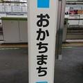 Photos: JK29 おかちまち