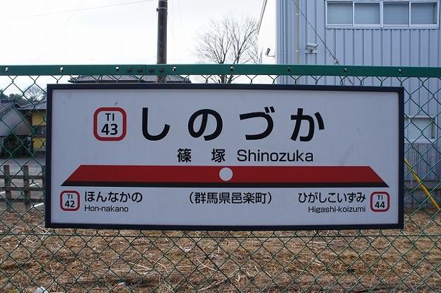 TI43 篠塚