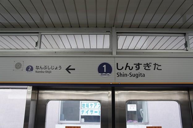 1 新杉田