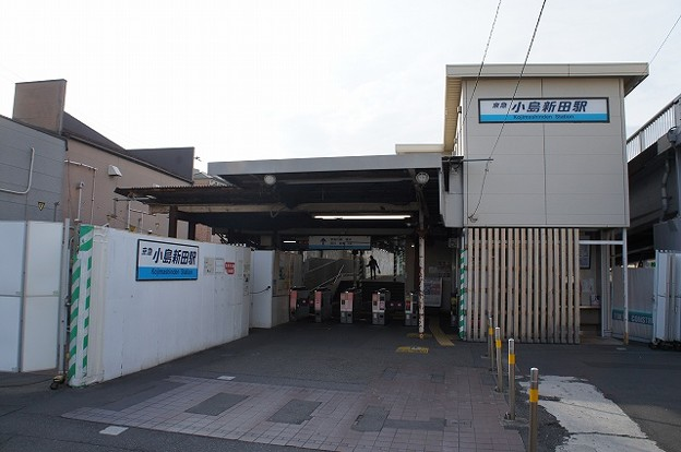 Photos: 小島新田