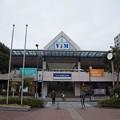 Photos: 京成臼井