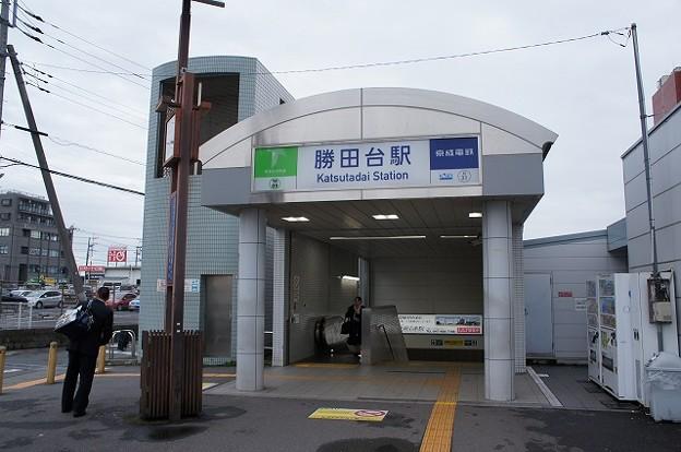 Photos: 勝田台