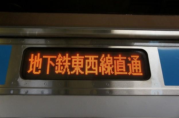 地下鉄東西線直通