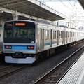 Photos: E231系800番台