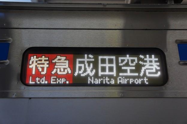 Photos: 特急 成田空港