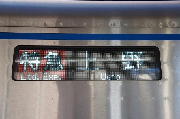 Photos: 特急 上野