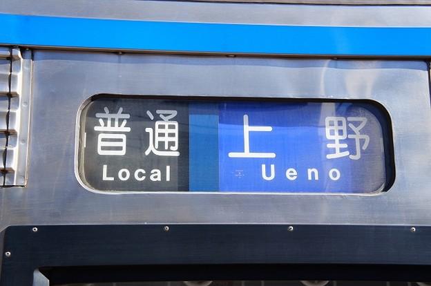 Photos: 普通 上野