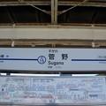 Photos: KS15 菅野