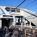 Photos: 菅野