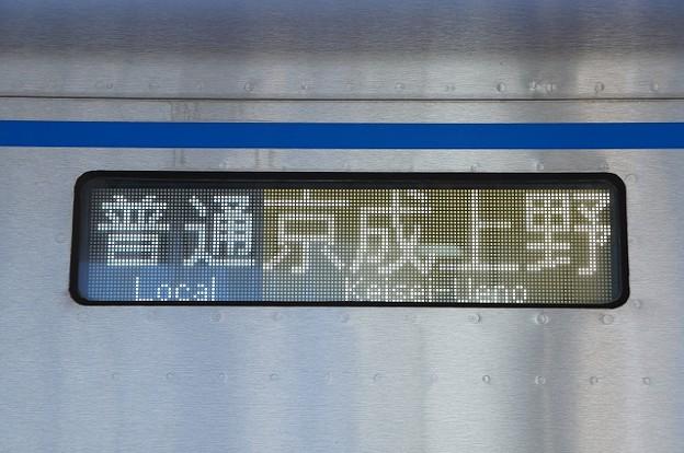 Photos: 普通 京成上野