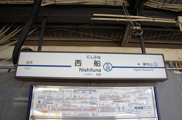 KS20 京成西船