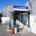 Photos: 京成西船