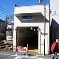 Photos: 海神