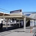 Photos: 船橋競馬場